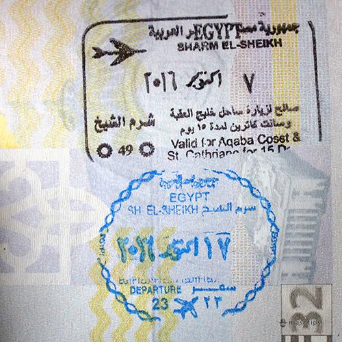 синайська віза в єгипет