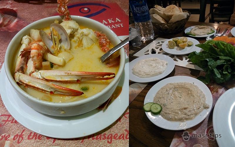рибний ресторан в хургаді